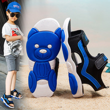 男童凉bw2020夏la中大童防滑(小)学生(小)孩沙滩鞋网红(小)熊鞋帅气