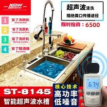 超声波bw体家用KGla量全自动嵌入式水槽洗菜智能清洗机