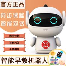 智能机器的语bw的工对话(小)la具益智教育学习高科技故事早教机