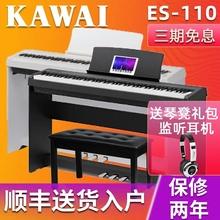 KAWbwI卡瓦依数la110卡哇伊电子钢琴88键重锤初学成的专业