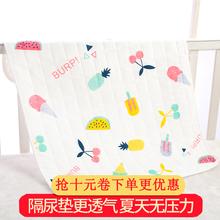 婴儿隔bw垫防水可洗la夏天透气纯棉新生儿宝宝床单月经姨妈垫