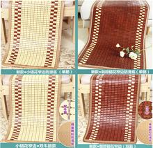 沙发凉席垫 夏 bw5滑竹凉席cw坐垫子夏天式红木客厅凉垫定做