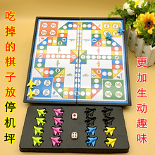 包邮可bw叠游戏棋大fw棋磁性便携式幼儿园益智玩具宝宝节礼物