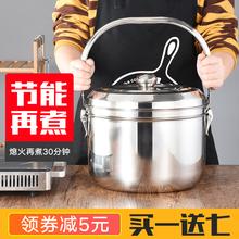 加厚3bw4不锈钢节fw汤炖蒸焖烧锅保温锅气电两用正