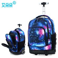 背拉两bw!(小)学生初hx杆书包男女生旅行包大容量出游双肩背包
