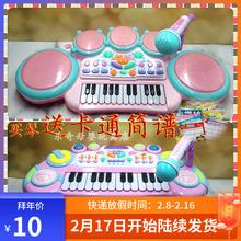 宝宝包bw创育协成童og能音乐玩具带话筒益智早教乐器