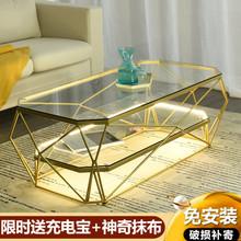 简约现bw北欧(小)户型qu奢长方形钢化玻璃铁艺网红 ins创意