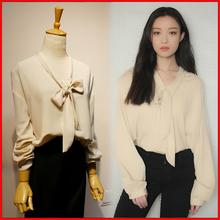 倪妮明bw同式米色条wa衬衫韩范时尚甜美气质打底长袖上衣女