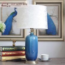 新中式bw色陶瓷装饰zg意现代简约欧式卧室结婚温馨床头灯摆件