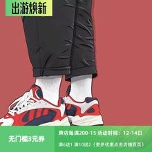 韩国ibws简约原宿zl白纯色中筒潮袜男女毛巾底加厚个性短袜子