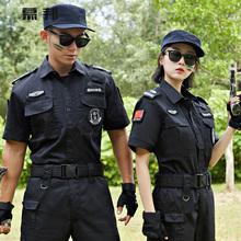 保安工作服春秋套装男短袖