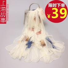 上海故bx长式纱巾超bm女士新式炫彩春秋季防晒薄围巾披肩