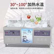 超声餐bx洗刷商用新lj动酒店食堂餐厅中(小)型碟杯清洗波