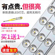 ledbx条长条替换ni片灯带灯泡客厅灯方形灯盘吸顶灯改造灯板