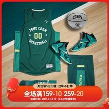 ZONbxiD 20ni季新式高校系列定制球衣宽松透气速干比赛服