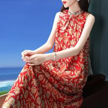 高档复bx气质立领无pz碎花桑蚕丝连衣裙高贵大码宽松长裙洋气