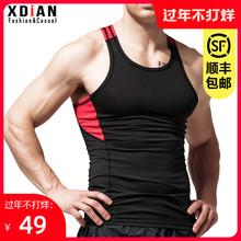 运动背bx男跑步健身qc气弹力紧身修身型无袖跨栏训练健美夏季