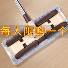 不锈钢bx拖净木地板so把免手洗大号清洁布拖布墩布尘