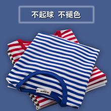 海魂衫bx短袖t恤定bw风修身纯棉圆领半袖蓝白条纹情侣装夏季