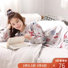 [bxzbw]女装睡衣春秋季长袖纯棉韩