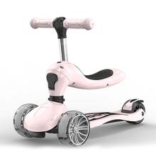 滑板车bx童三合一1bw3-6岁宝宝可坐4轮(小)孩初学者男女溜溜车闪光