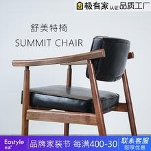 北欧实bx舒美特日式bw餐椅会议休闲电脑设计师椅韩式书房椅子