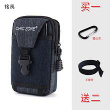 6.5bx手机腰包男hx手机套腰带腰挂包运动战术腰包臂包