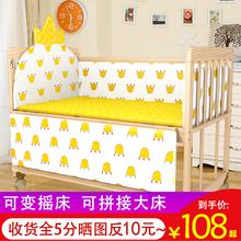 实木无bx环保宝宝床zx床推床可变书桌婴儿摇篮床可侧翻