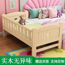 实木儿bx床拼接床大zx床男孩女孩婴儿(小)床带护栏加宽边床定做