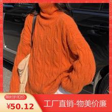 女的慵by街头线衣衣06外套亮色打底衫女长袖炸街毛衣女2020年
