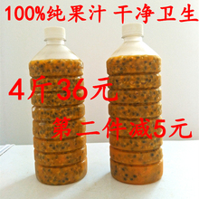 酱4斤by新鲜汁 原06干净卫生无添加