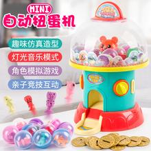 宝宝糖by扭蛋机投币ch红迷你(小)型家用学优马过家家女孩玩具