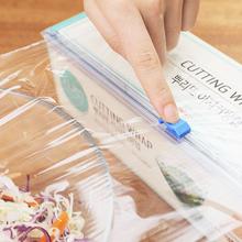 韩国进by厨房家用保ch品专用带切割器切割盒滑刀式水果蔬菜膜
