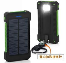 手机用by阳能充电宝md电超大容量电充两用户外器光能多功能