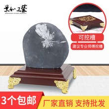 佛像底by木质石头奇ps佛珠鱼缸花盆木雕工艺品摆件工具木制品