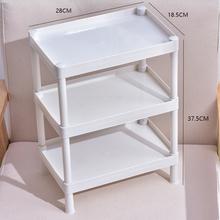 浴室置by架卫生间(小)ps手间塑料收纳架子多层三角架子