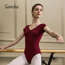 Sanbzha 法国aa的V领舞蹈练功连体服短袖露背芭蕾舞体操演出服