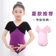 舞美的bz童练功服长cp舞蹈服装芭蕾舞中国舞跳舞考级服春秋季