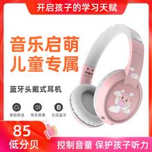 宝宝蓝bz耳机头戴式cpTF卡有线无线两用耳麦 英语网课的机对话听力学习耳机手机