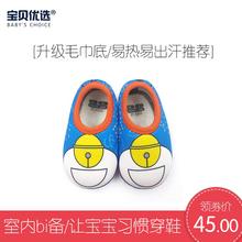 春秋婴bz家居鞋 防xw鞋男女宝宝弹力鞋0-3岁幼儿地板鞋