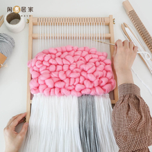 宝宝dbzy榉木质玩xw毛线纺织机手工制作挂毯编织器