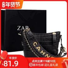 香港(小)bzk鳄鱼纹流xw2020新式时尚手提包链条包单肩斜挎包女包