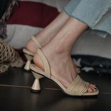 皮厚先生 裸色高跟鞋网红风猫跟凉bz13女 套xw鞋女夏季新款