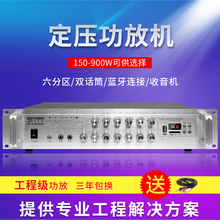 工程级bz压大功率蓝xw校园公共广播系统背景音乐放大器