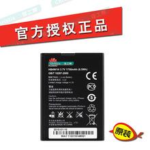 原装华为c8813q电池cbz10813xwG510 G525 t8951 g5