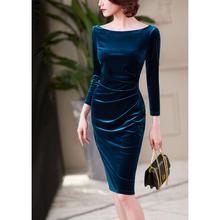 尘颜新bz孔雀蓝修身xw袖丝绒中长连衣裙有大码F484