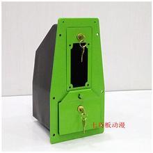 。摇摇bz钱箱钱盒摇xw盒投币盒摇摇车配件防盗钱盒电机锁投币