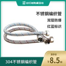 [bzfxw]过江龙软管304不锈钢红