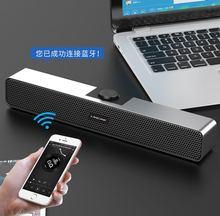 新式蓝bz音箱多媒体xw庭影院长条电脑游戏音响 USB式声霸带线