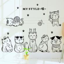 墙贴猫bz简约黑色儿xw客厅卧室床头艺术时尚宠物店贴纸画装饰